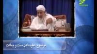 سخنرانی مولوی نظرمحمد دیدگاه - عقیده اهل سنت و جماعت