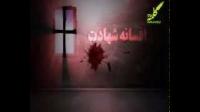 افسانه شهادت زهرا - فلسفه پنهان بودن قبر فاطمه