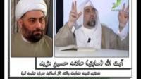 به سوی هدایت - مصاحبه با آیت الله (سابق) علامه حسین الموید - 19/04/2015