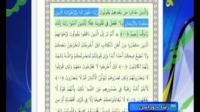 قرآن برای همه - عصمت (قسمت سوم) 19/04/2015