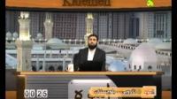 اسوه - بررسی سریه ذات السلاسل در سیرت رسول الله صلی الله علیه و آله و سلم - 19/04/2015