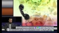 شیعه صفوی -داوری قرآن بین اهل سنت و شیعه صفحه 124 قرآن - 17/04/2015
