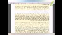 تضاد دلیل بطلان - تحلیل دلائل اسلام ستیزان - قسمت نوزدهم - 17/04/2015
