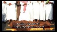 بازنگری اندیشه - ایمان به آخرت نشانه های قیانت / فراگیر شدن زنا - قسمت سوم - 16/04/2015