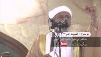 سخنرانی شیخ محمد علی امینی - فضیلت علم - قسمت دوم