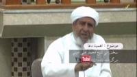 سخنرانی شیخ محمد علی امینی - اهمیت دعا
