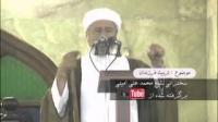 سخنرانی استاد محمد علی امینی - تربیت فرزندان