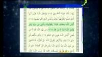 پژواک - چرا حضرت رسول مبعوث شد؟ - 14/04/2015