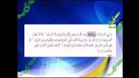 صبح کلمه - رزق و روزی (قسمت هشتم) 25/03/2015
