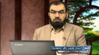 صبح کلمه - کسب رزق و روزی - قسمت پنجم - 18/03/2015