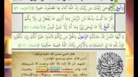 قرآن برای همه - عصمت در دین اسلام - 12/04/2015