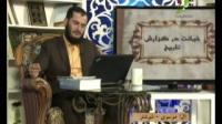 خیانت در گزارش تاریخ - مشارکت حضرت علی با دارالخلافه در زمان خلافت حضرت عمر08/04/2015