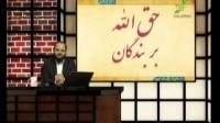 حق الله - اعتقاد به ستاره گان برای طلب باران - 08/04/2015