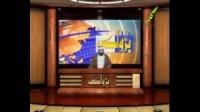 پژواک - چه میشد رژیم آخوندی سالی یک کشور را اشغال میکرد - 07/04/2015