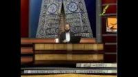 مفاهیم قرآنی - دعا و صدا زدن غیرالله - 07 04 2015