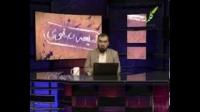 شیعه صفوی - داوری قرآن بین اهل سنت و شیعه صفحه 119 - 07/04/2015