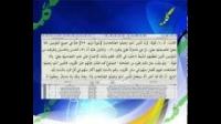 گفتمان آزاد - دروغ های بی پایان افراطیون - 06/04/2015