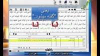 قرآن برای همه - عصمت در دین اسلام - 05/04/2015