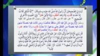 تابشی از قرآن - تابشی از آیات ابتدایی سوره صف - 29/04/2015