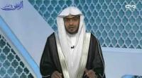 هیمنة القرآن علی سائر الکتب السماویة