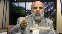 آموزش زبان عربی - درس صد و چهل و دوم