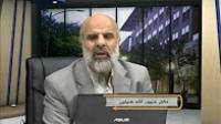 آموزش زبان عربی - درس صد و چهلم