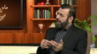 جهاد در اسلام - ماه تابان ۲۵ آذر ۱۳۹۵