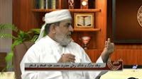 میلاد مبارک و نشات ربانی حضرت محمد علیه الصلاه و السلام - ماه تابان