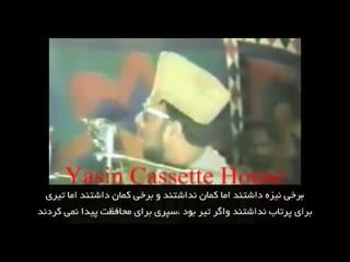فیلم لحظه ترور شهید احسان الهی ظهیر لحظه انفجار بمب