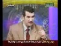 ابو منتصر البلوشی ضد الرافضی موفق الربیعی جزء 4