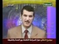 ابو منتصر البلوشی ضد الرافضی موفق الربیعی جزء 1