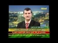 قراءة معاصرة فی دعوة الشیخ محمد بن عبد الوهاب - الحلقة 1