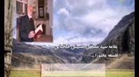سخنرانی استاد سید مصطفی حسینی طباطبایی در رابطه با فلسفه عاشورا - نوحه و بکا