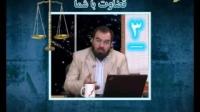 هفت (7) شرط شبکه ی جهانی کلمه جهت مناظره با شبکه قرآن و معارف صدا و سیمای جمهوری اسلامی ایران