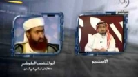کلمة العالم الإیرانی ــ ملا زاده ـ جرائم الصفویین الشیعة الایرانیین فی حق المسلمین السنة