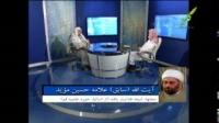 به سوی هدایت  - تشیع عکس العمل در برابر اسلام