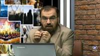 علمای شیعه ، علی دوست هستند یا علی پرست!!؟ خانه ی عنکبوت