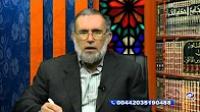 مفهوم امامت حضرت ابراهیم علیه الصلاه و السلام - در پرتوی قرآن