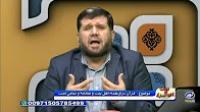 درسهای عقیدتی از جنگ آخوند در سوریه - خانه ی عنکبوت