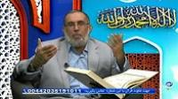 آموزش قرآن -