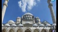 جایگاه دعا در اسلام - سیری در نهج البلاغه