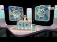 برنامج دار السلام 2 الحلقة ( 19 ) بعنوان **وادی الصفراء **