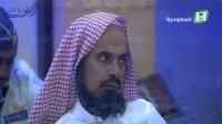مسائل حلف فیها الإمام
