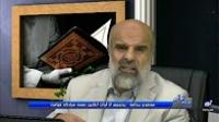 پرتویی از آیات آغازین سوره مبارکه قیامت - در پرتوی قرآن