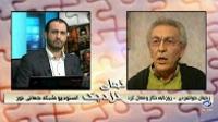 اقوام و اقلیت ها در ایران - نمای نزذیک
