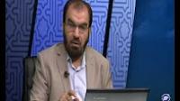 گواهی صفحه سی و نهم و چهلم قرآن بر علیه شیعه - برهان قاطع