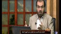 اعتیاد به مواد مخدر در عصر صفویان و در عصر جمهوری اسلامی - به گواهی تاریخ