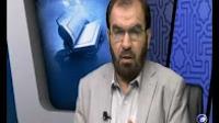 گواهی صفحه سی و هفتم و سی و هشتم قرآن بر علیه شیعه - برهان قاطع