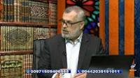 پرتویی از آیات پایانی سوره الحاقه از آیات 38 الی 52 - در پرتوی قرآن