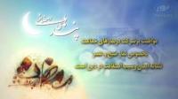 پندهای رمضانی 3